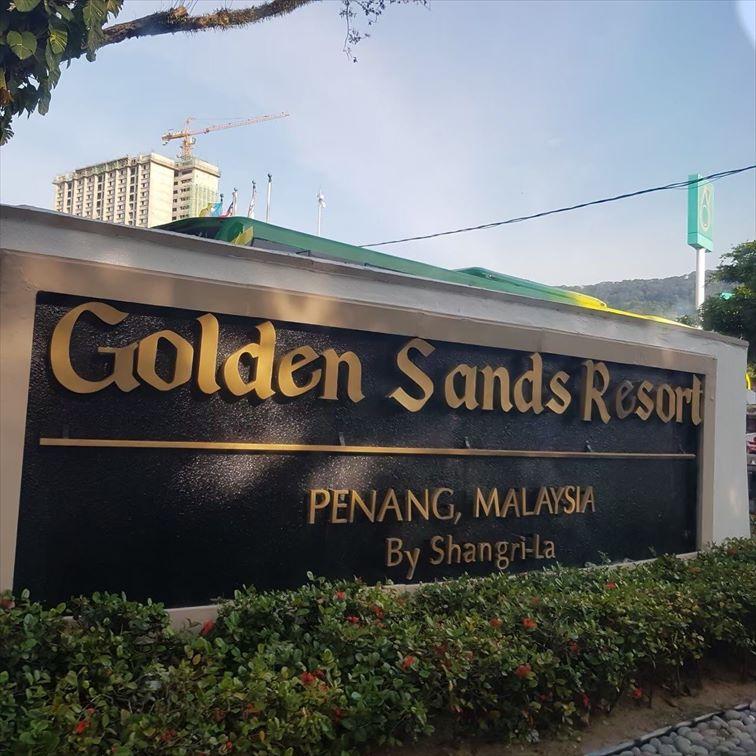 『Golden Sands Resort by Shangri-La ゴールデン・サンズ・リゾート・バイ・シャングリラ