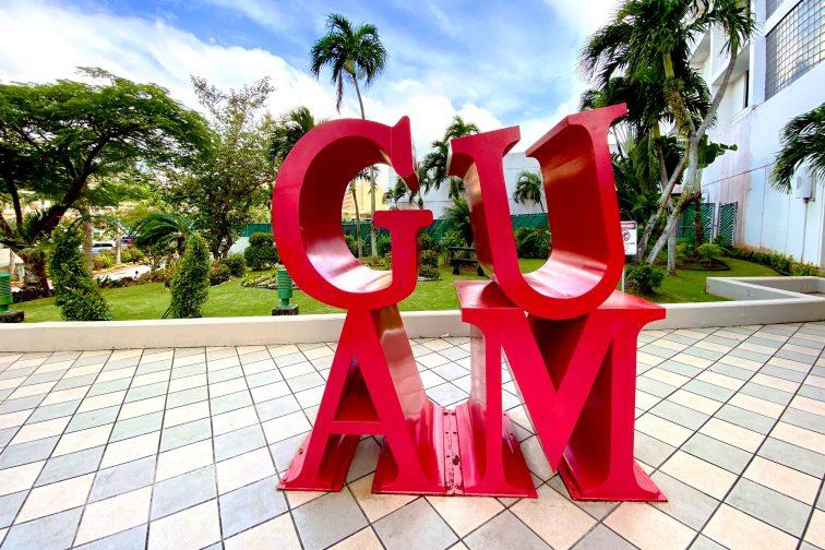 2_red guam monument