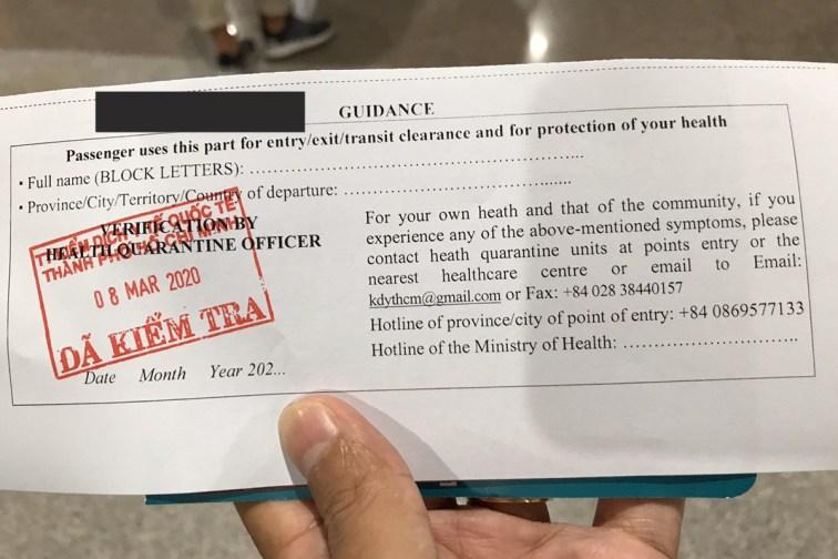 医療申告書提出済み時に渡される書面