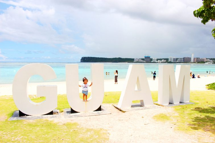 4_white guam monument by the sea