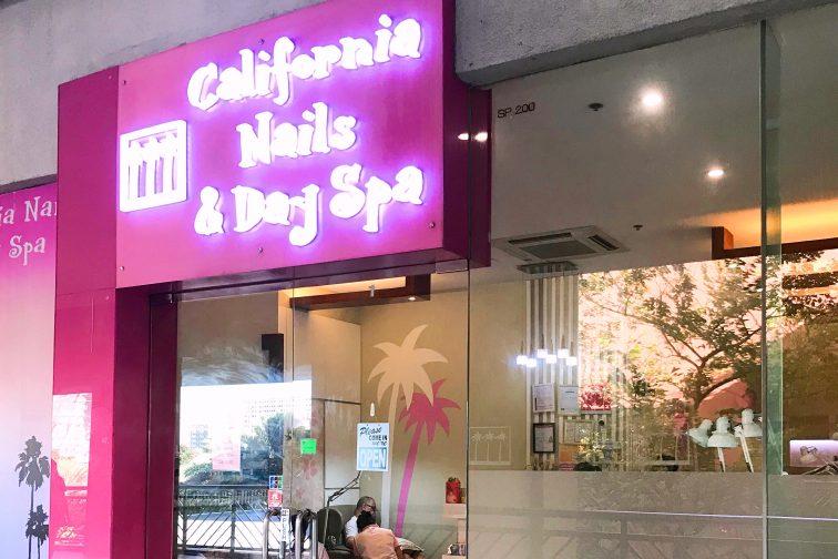 California nails shop1