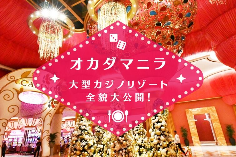casino top banner