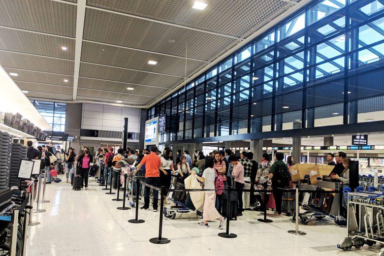 philippines air checkin counter at Narita