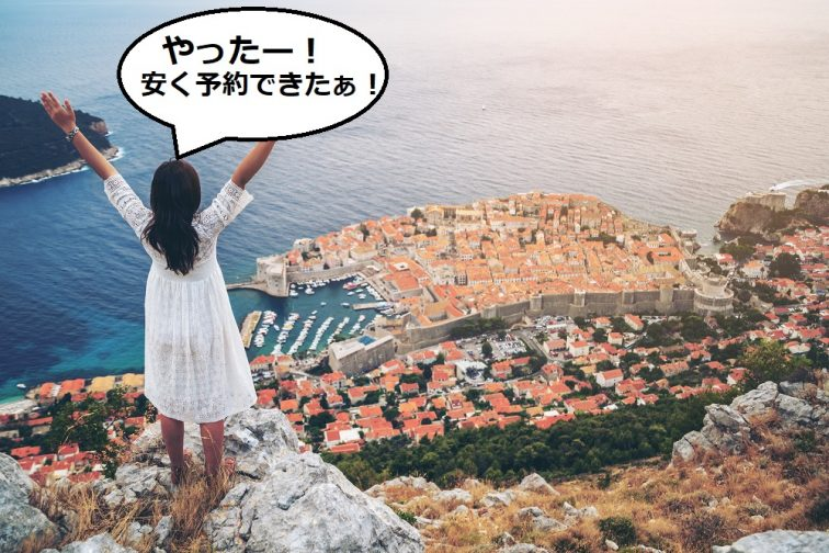 ヨーロッパ夏休み