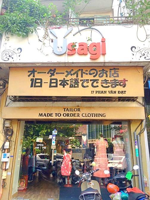 日本語で「オーダーメイドワンピース」を作ろれるお店 「うさぎ/usagi」