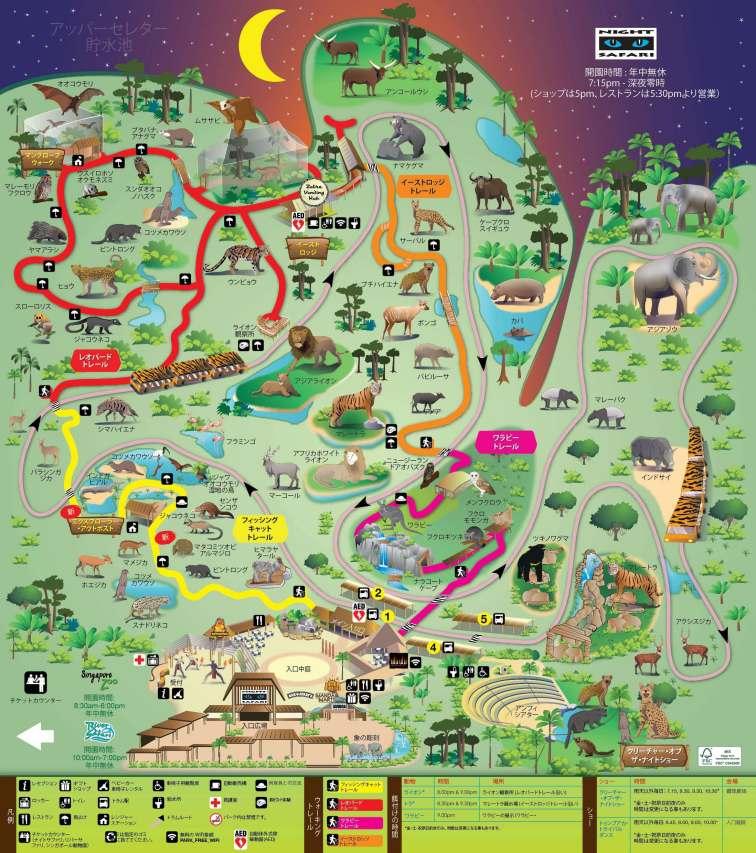 シンガポール ナイトサファリ 地図