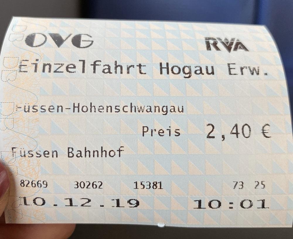 ミミュンヘン中央駅からノイシュバンシュタイン城