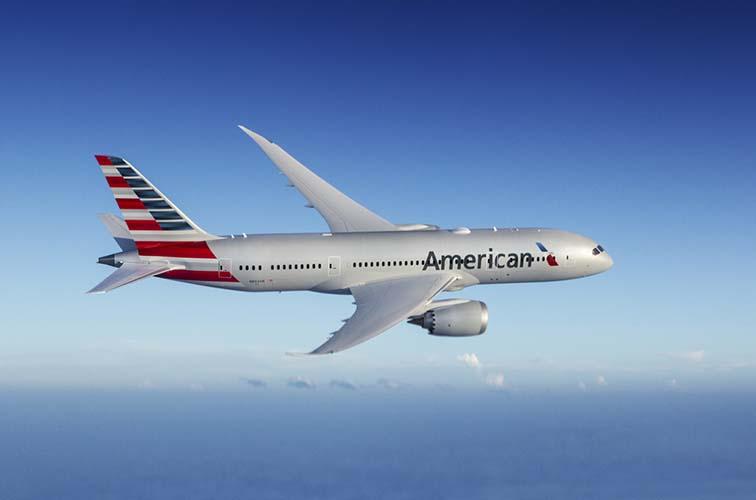 アメリカン航空で安全で快適な空の旅