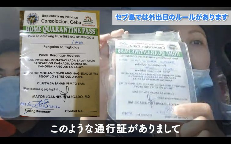 quarantine pass_2