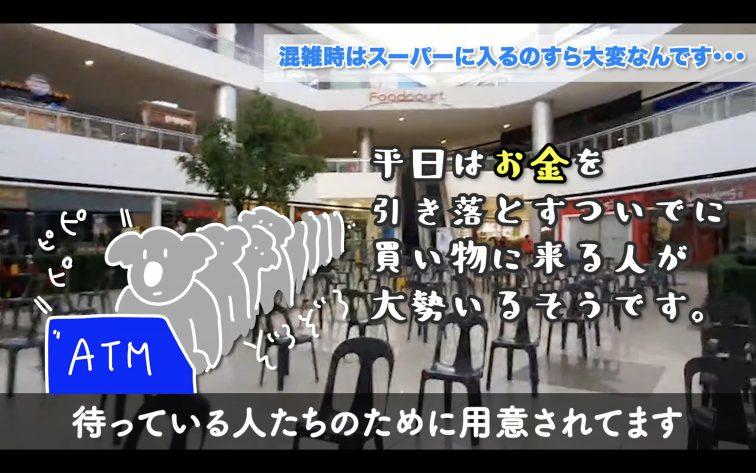 supermarket inside