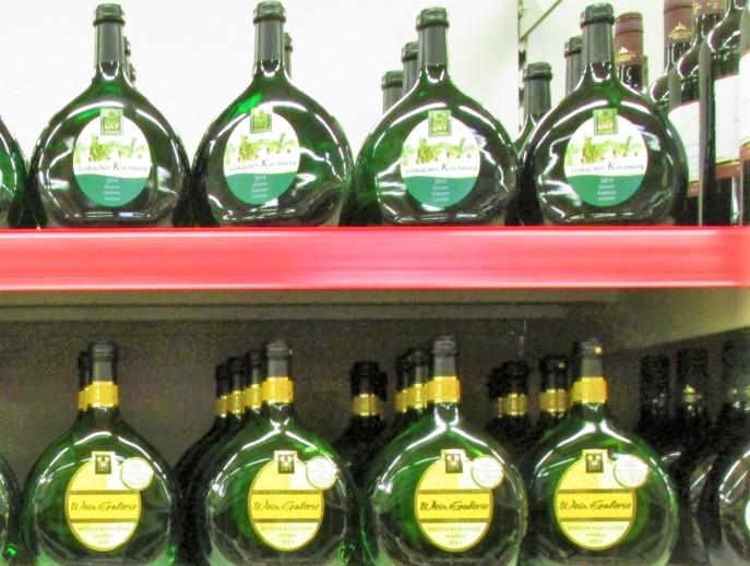 ドイツ フランケンワイン