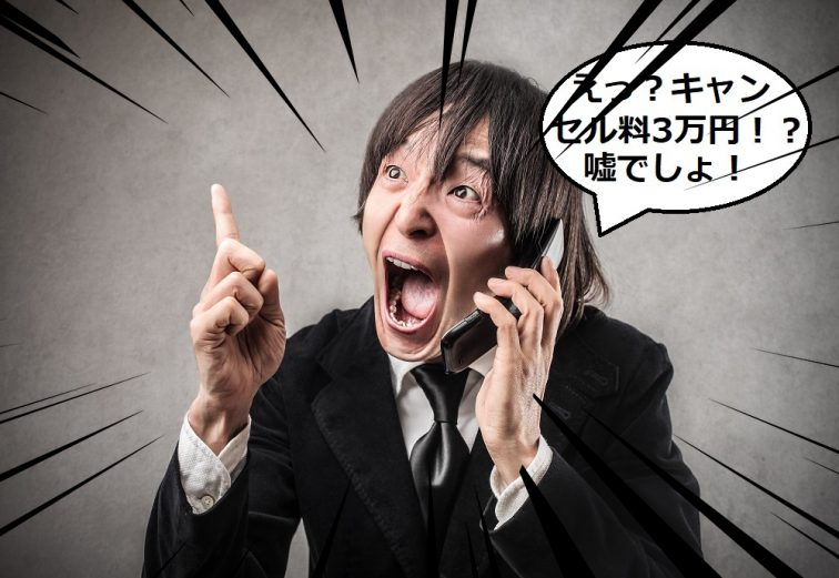 Gotoキャンペーン続報
