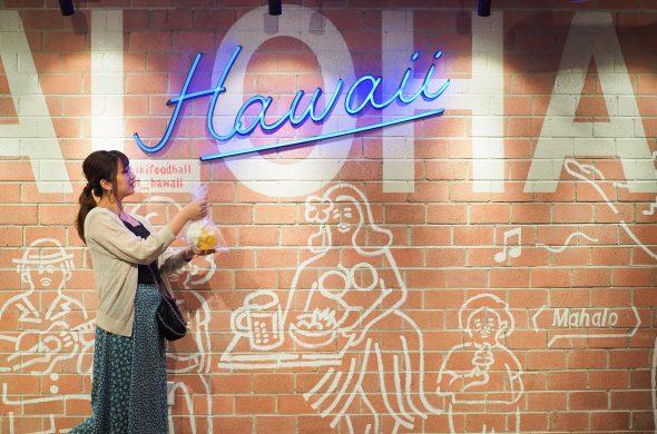 wallart waikiki food hall hawaii