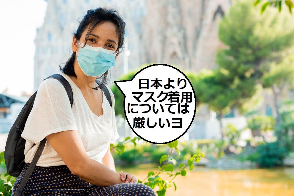 日本からいつどこに行ける?