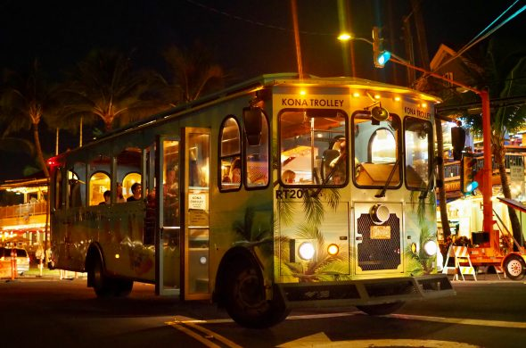 trolley runs at night in Hawaii