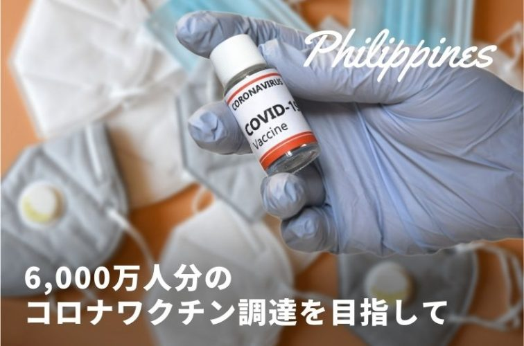 covit19 corona vaccine