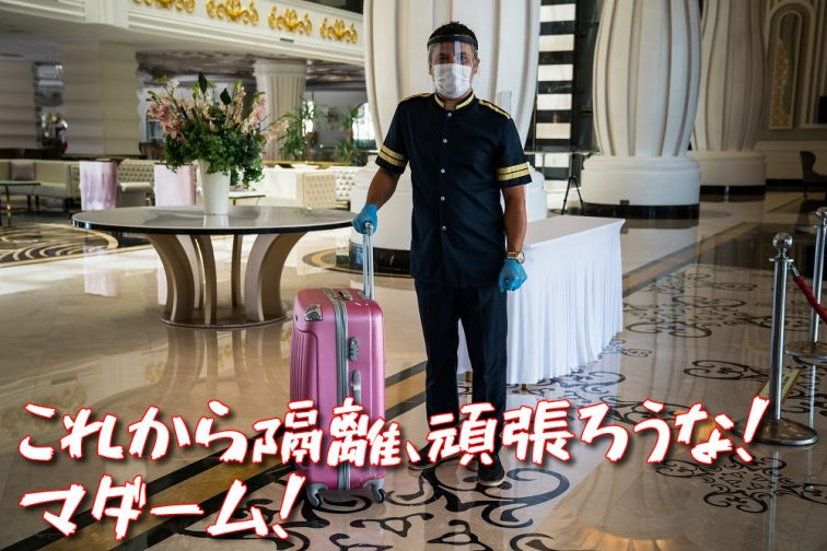 タイ旅行 いつから行ける