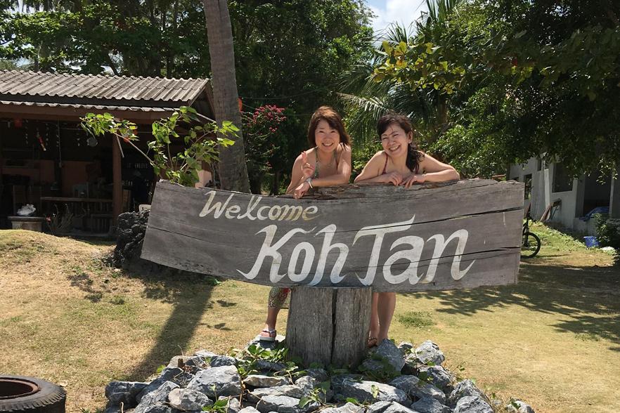 彼女とサムイ島へいけて本当によかったです。ありがとう!