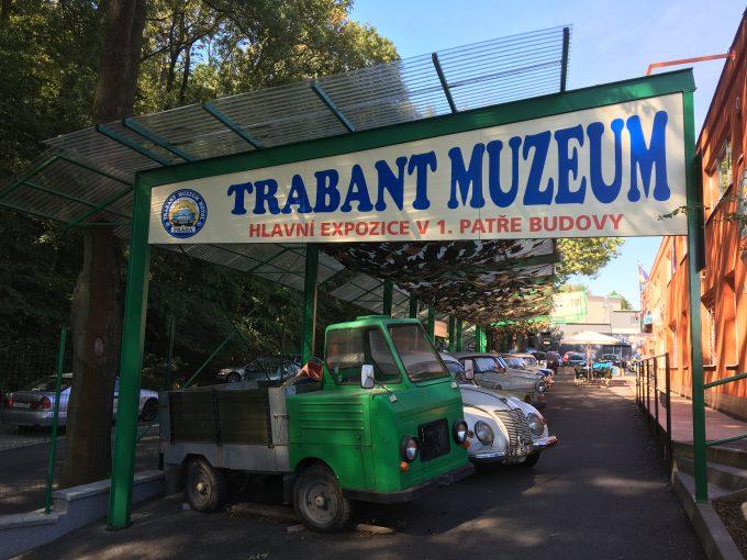 トラバントミュージアム