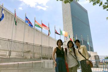 アメリカの国連ツアーにて