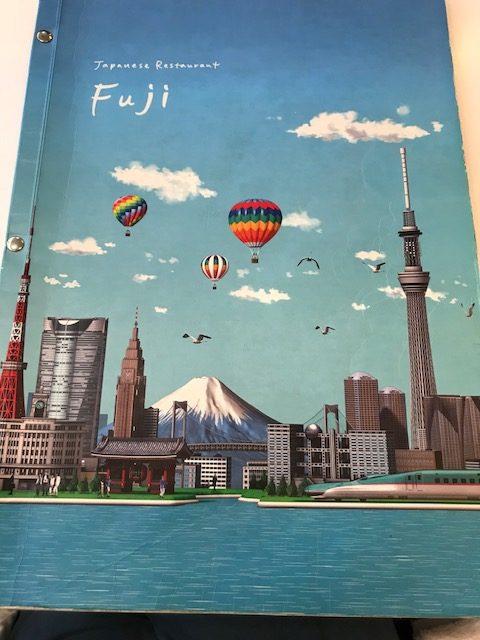 ちょっと面白い日本食レストラン「Fuji」のメニュー