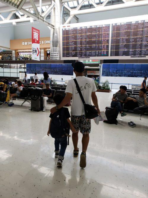 息子初の海外旅行へ