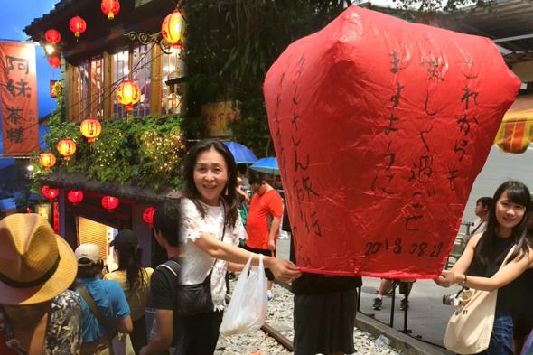台北観光イメージ