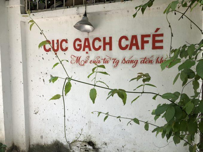 クックガックカフェ