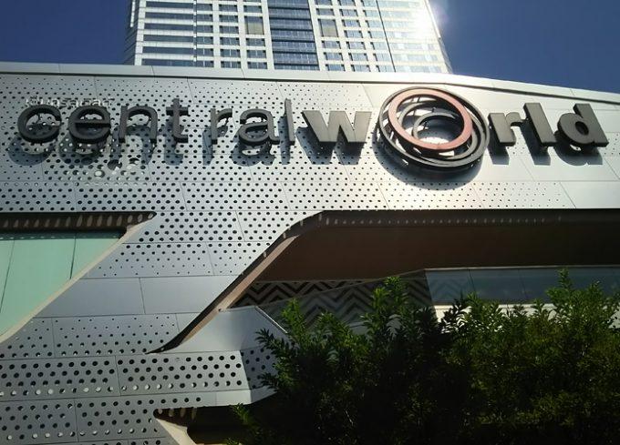 バンコクの顔とも言える巨大ショッピングモール「セントラルワールド」