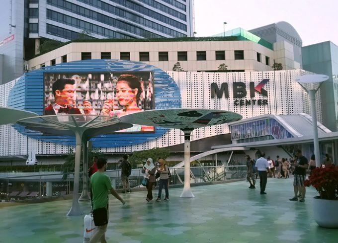 安さで有名「MBK(マーブンクローン・センター)」