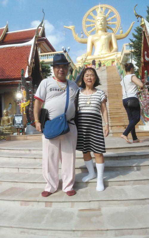 夫婦で記念撮影「サムイ島」