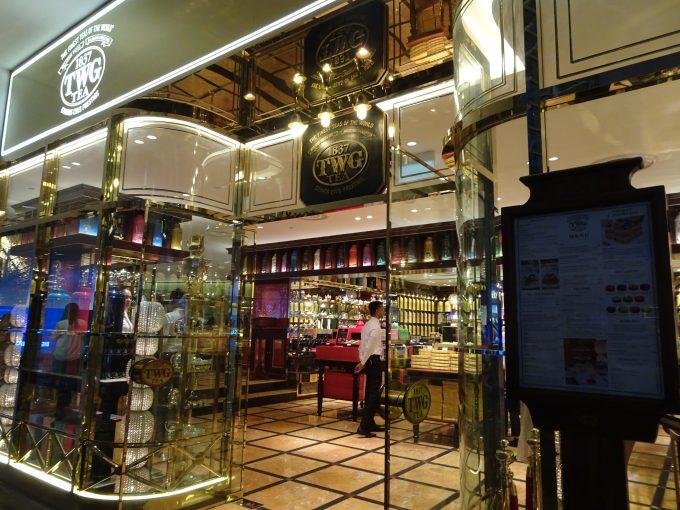 紅茶で有名なTWGのお店