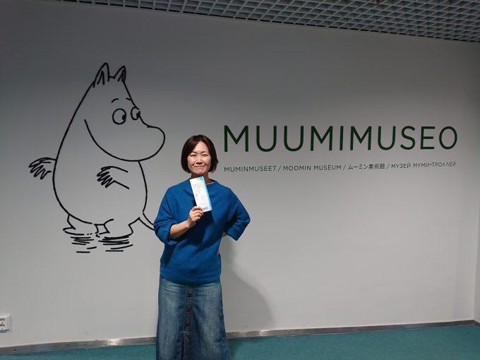 ムーミン美術館
