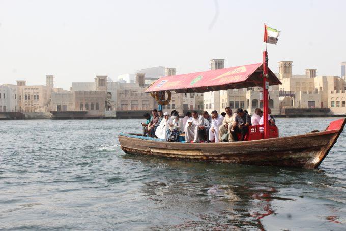 水上タクシー・アブラ