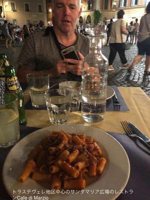 サンタマリア広場のレストラン「Cafe di Marzio」にて