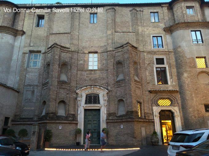 「Voi Donna Camilla Savelli Hotel」