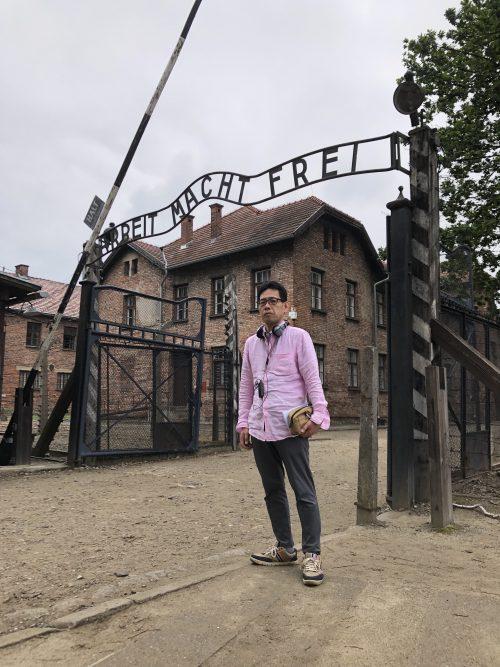 アウシュビッツ強制収容所の入口の前にて