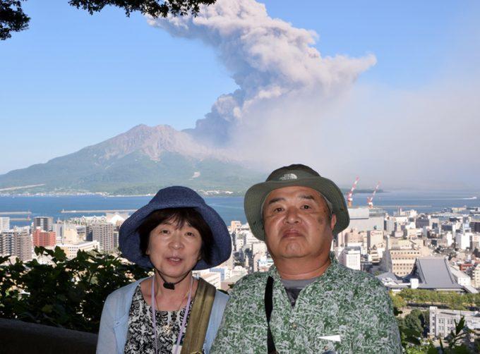 「桜島」の噴火