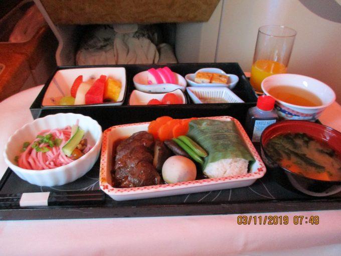 エミレーツ航空 ビジネスクラス食事