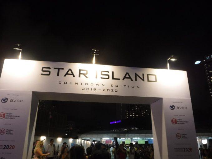 いよいよ、カウントダウンイベント「STAR ISLAND」へ!