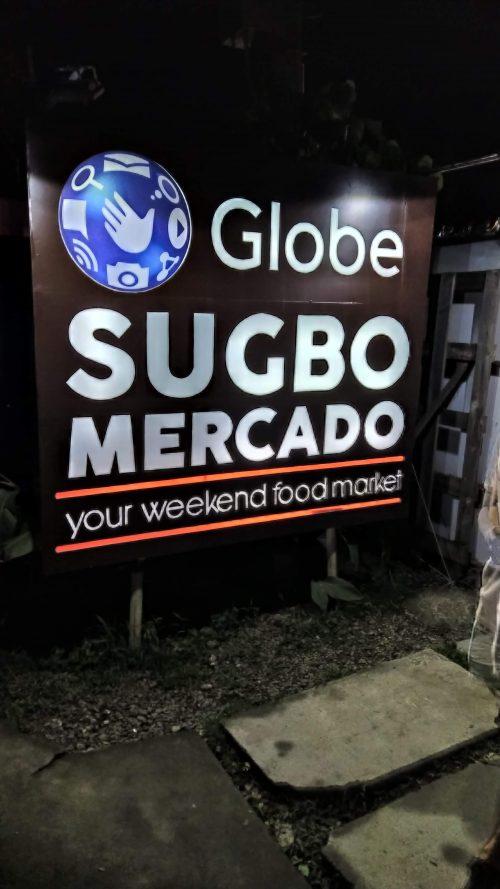 SUGBO MERCADO