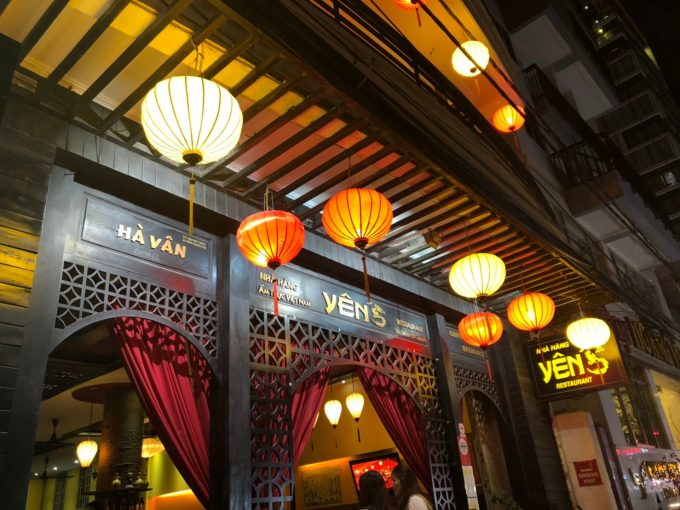 人気ベトナム料理店「エンズレストラン」