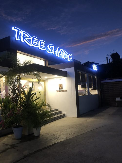 スパ「TREE SHADE」