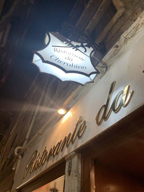 オススメのイタリアンレストラン「リストランテ テラットリア ケルビーノ」