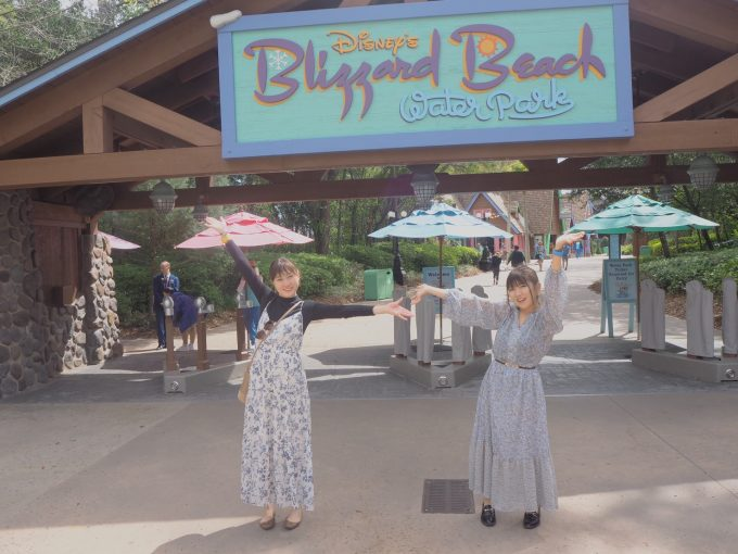 幼少期から夢見ていた場所「ディズニー・ブリザード・ビーチ」