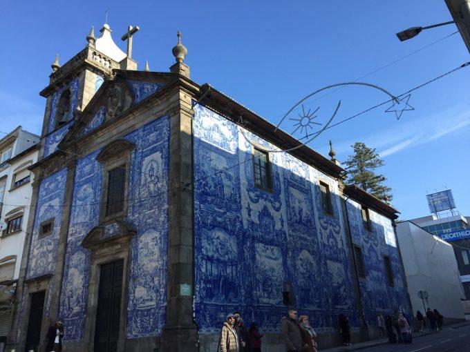 青いアズレージョが見事なアルマス聖堂