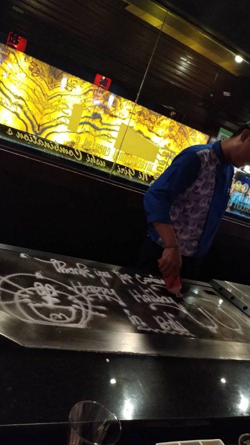 ホテル隣にある、ジャパニーズレストランにて鉄板焼きのパフォーマンス