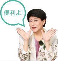 当社ADキャラクター美川憲一さん
