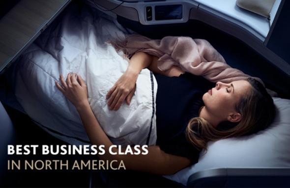 北米のベストビジネスクラス
