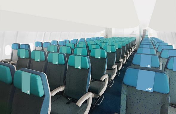 フィリピン航空エコノミークラス